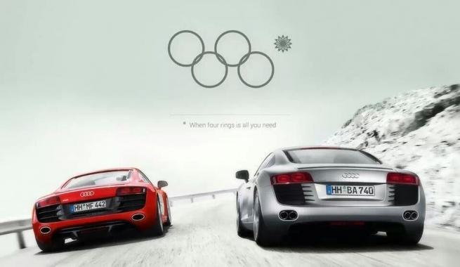 Audi открестилась от «олимпийской» рекламы