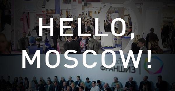 С 9 по 10 апреля в Москве пройдет Фестиваль Франшиз-2015