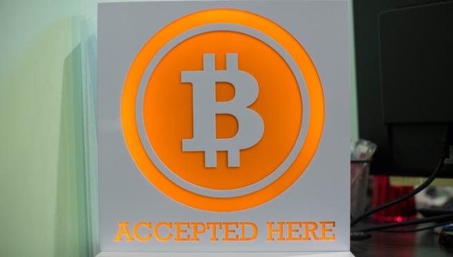 Суд Екатеринбурга отменил блокировку биткоин-сайтов
