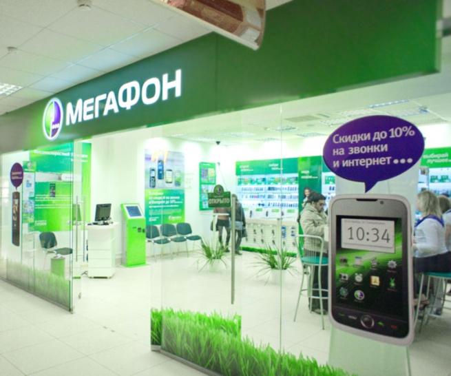 Чистая прибыль «Мегафона» выросла в 8 раз