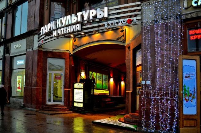 «Буквоед» представляет «Театр-витрину»