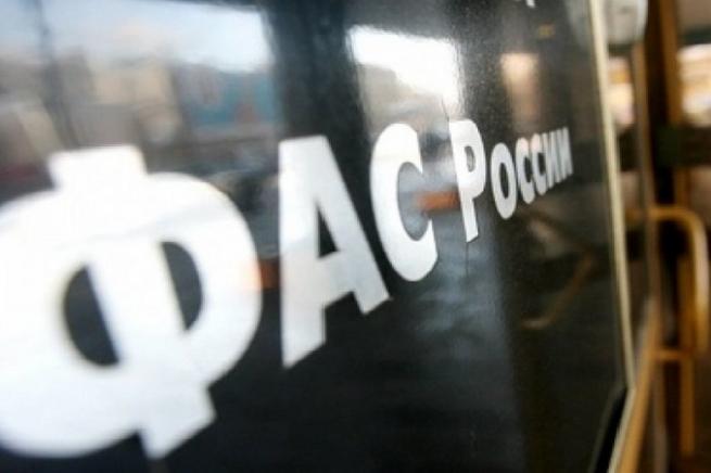УФАС в Челябинске возбудит дело против супермаркета «Золотое яблоко»