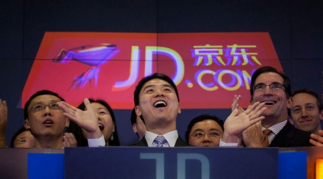 JD.com возобновил купонную акцию после утечки данных