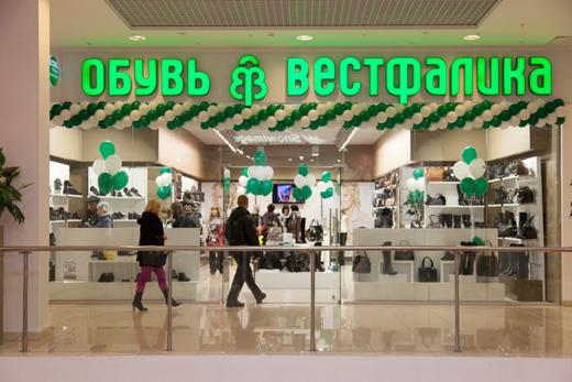 «Обувь России» получила ещё полмиллиарда рублей