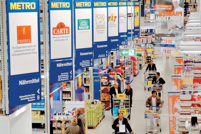 Акции ритейлера Metro поднялись в цене после сообщения о разделении компании