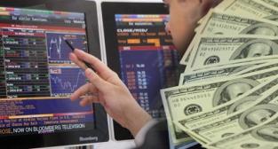 «ВТБ Капитал» пересмотрела прогнозную стоимость ценных бумаг нескольких компаний