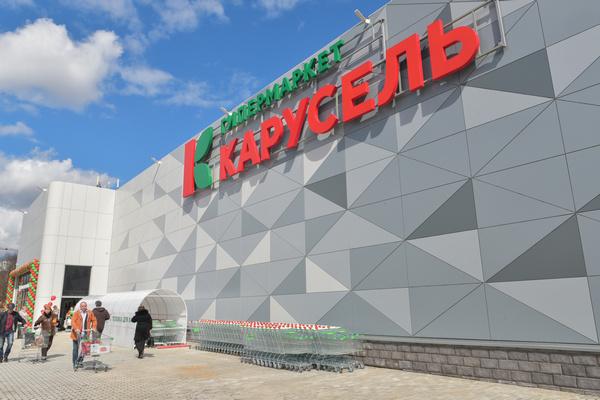 «Карусель» в новой концепции открылась в Липецке