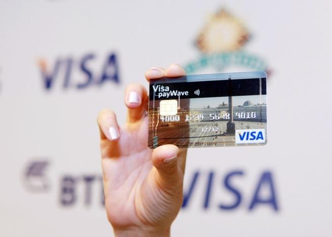 ВТБ 24 начал обслуживание бесконтактных карт
