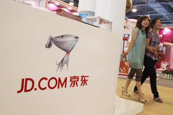 JD.com расширил продажи в сегменте fashion