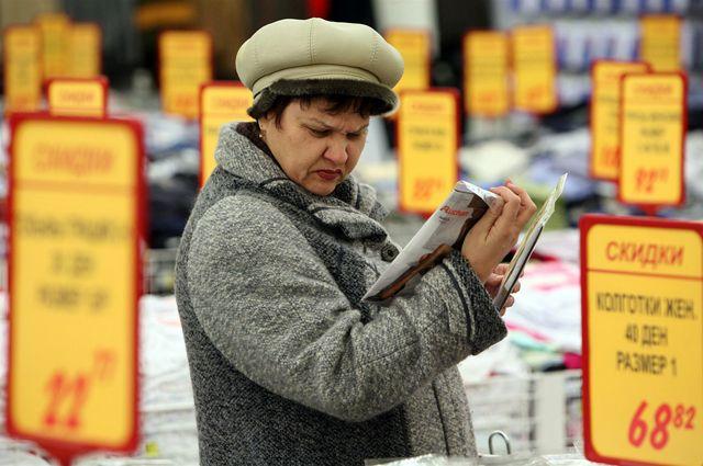 Россияне продолжают экономить на покупках