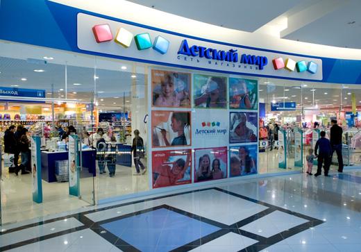 РФПИ и китайские инвесторы активизировали переговоры о покупке доли в «Детском мире»