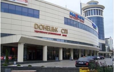 В Донецке разграбили ТЦ «Донецк Сити» на миллионы долларов