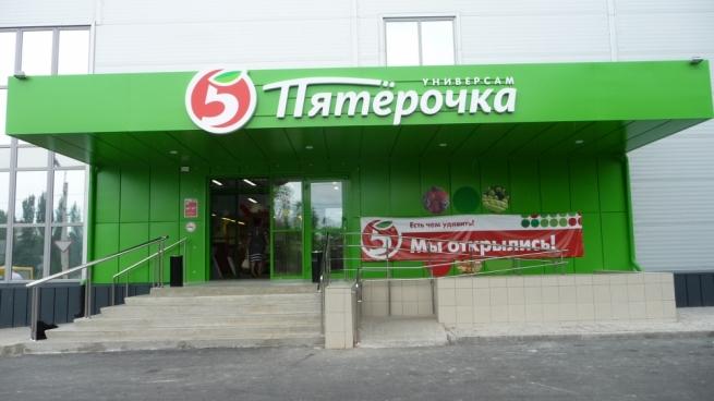 В России растет спрос на акционные предложения