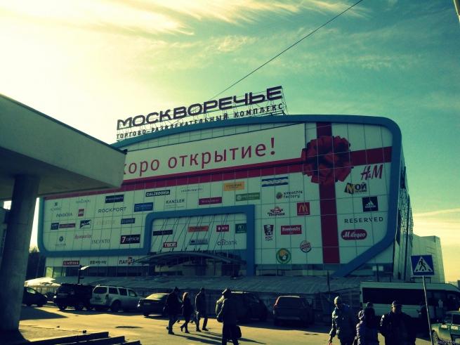 За три месяца в России запустили 10 торговых центров