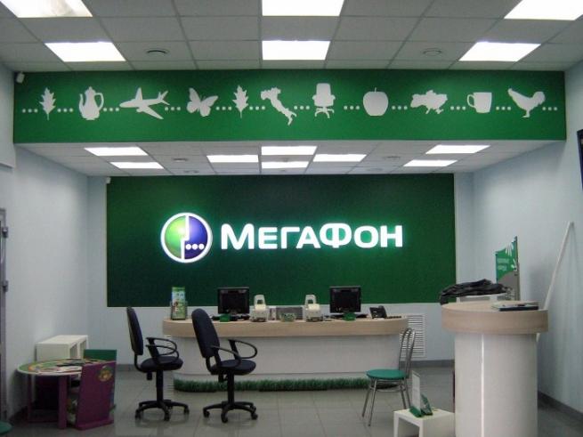 Прибыль «Мегафон» сократилась  на 29%