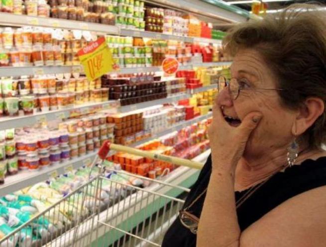 С начала года инфляция в России составила 0,5%