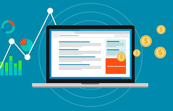Пять инструментов контекстной рекламы для интернет-магазинов