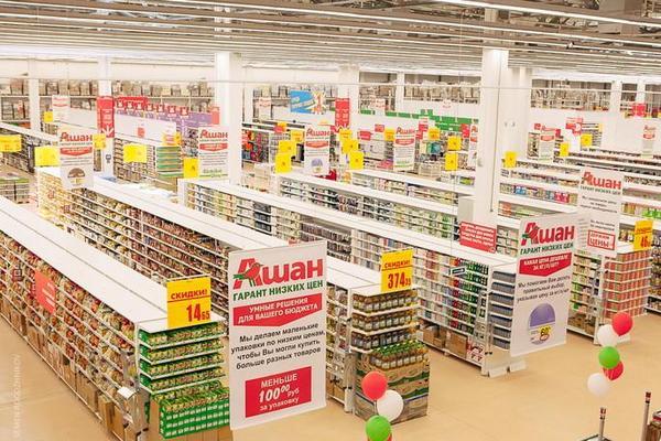 «Ашан» тестирует новый формат супермаркета в Подмосковье