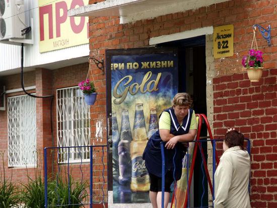 Правительство выступило против запрета продажи алкоголя в жилых домах