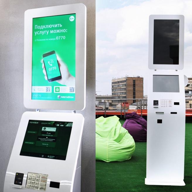 «Мегафон» устанавливает терминалы оплаты собственной разработки