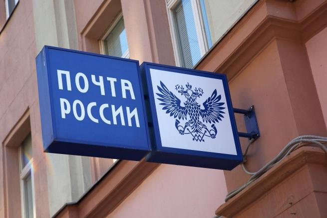 «Почта России» зафиксировала цены на доставку для интернет-магазинов