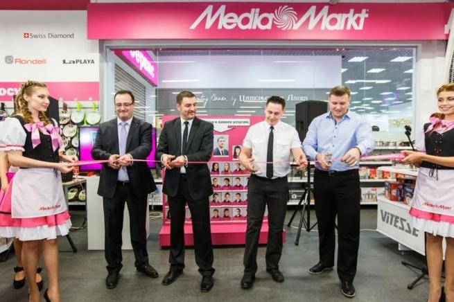 В Красноярске открылся первый Media Markt