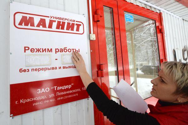 """""""Магнит"""" судится с Балтийской таможней за 5 млн руб. льгот"""