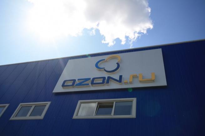 АФК «Система» собирается купить Ozon