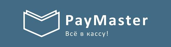PayMaster запускает службу доставки