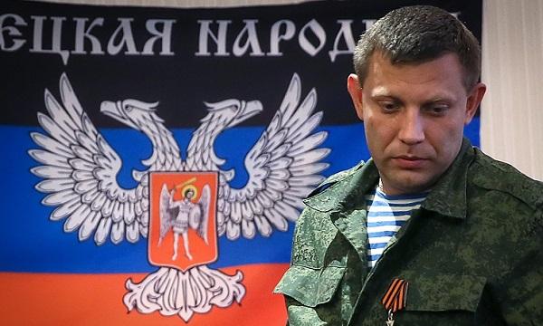 Захарченко взял под личный контроль цены в ДНР