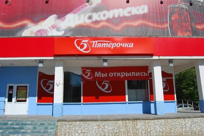 В Краснодарском крае появится 100 новых «Пятёрочек»