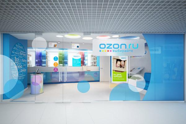 Система» нарастила долю в Ozon.ru - New Retail 8d841833665
