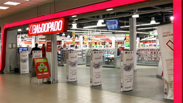 Акционеры «Эльдорадо» выделят 7,3 млрд рублей на развитие компании