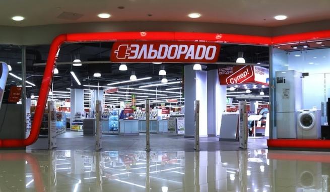 «Эльдорадо» начнет продавать сантехнику