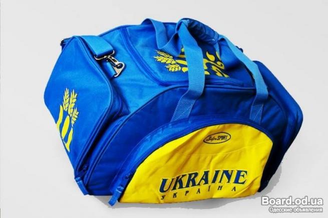Спортивная одежда Bosco Sport с украинской символикой станет раритетом
