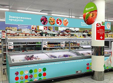 Падение рубля привело к притоку покупателей в магазины эконом-класса