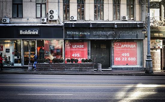 Арендные ставки на главных торговых улицах Москвы упали на 25%