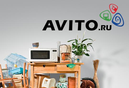 Avito нарастил квартальную выручку на 115%