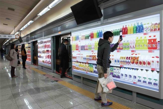 В московском метро появится виртуальный магазин