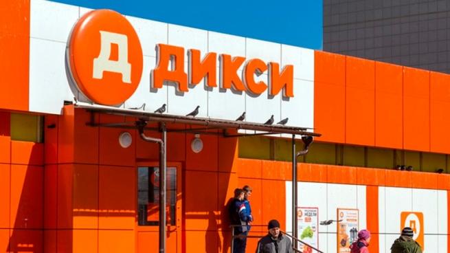 Сеть магазинов «Дикси» разрешит покупателям брать товары в рассрочку