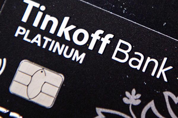 «Тинькофф банк» предложил кэшбэк за покупку крупы и масла