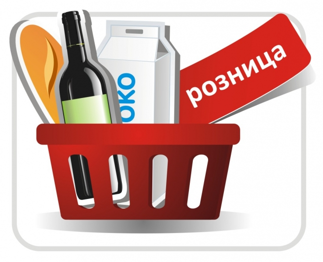 Оборот розничной торговли в России снизился на 6,7%
