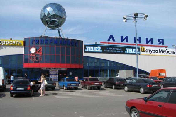 В СМИпоявилась информация о скором банкротстве владельца гипермаркетов «Линия»