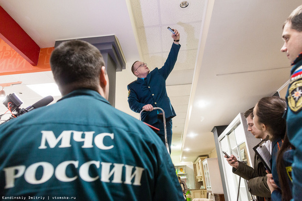 МЧС предупредило о мошенниках-инспекторах, «проверяющих» бизнес в регионах