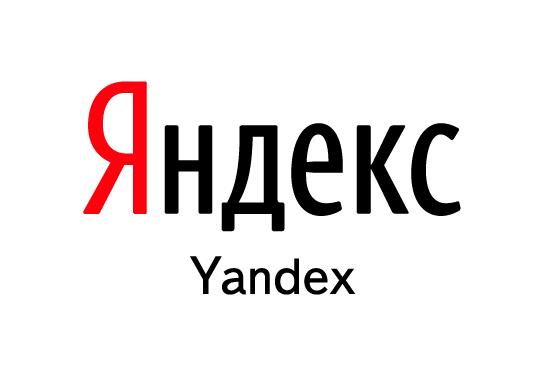 Яндекс запустил сервис по работе с «большими данными»