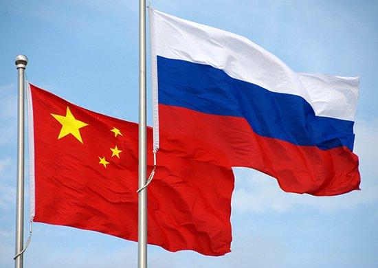 Инвестиции Китая в Россию упали на 8,2% за первые два месяца 2015 года