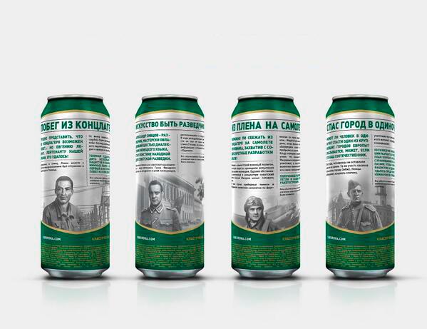 «САН ИнБев» отказалась от выпуска пива с героями войны