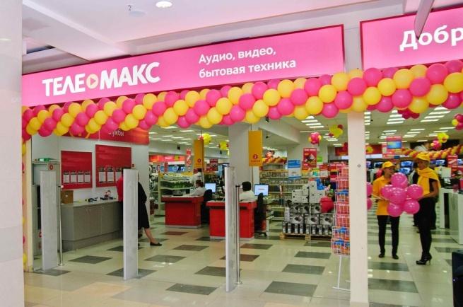 «Телемакс» разворачивает сеть пунктов выдачи заказов