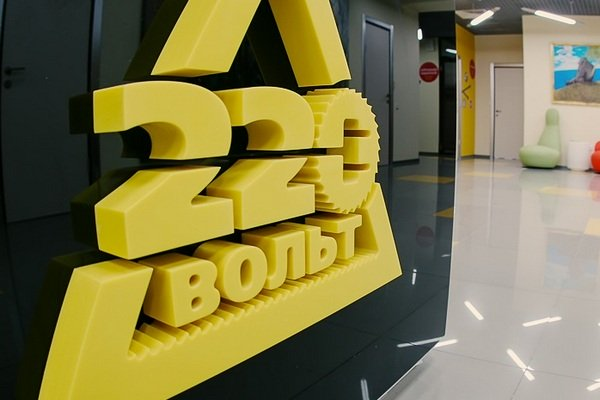 «220 Вольт» купит 70 региональных магазинов