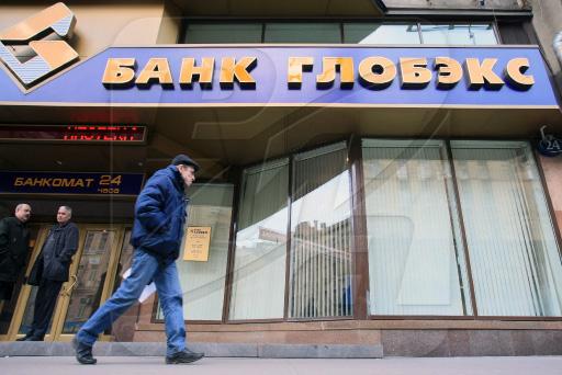 Кредитор «Связного» не смог взыскать с ритейлера 60 млн евро